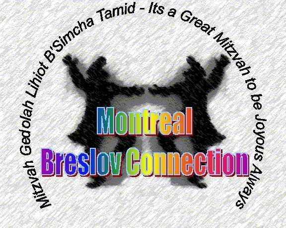 Pittsburgh Breslov Connection